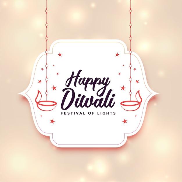 Dekorativer hintergrund der glücklichen diwali-festivalkarte Kostenlosen Vektoren