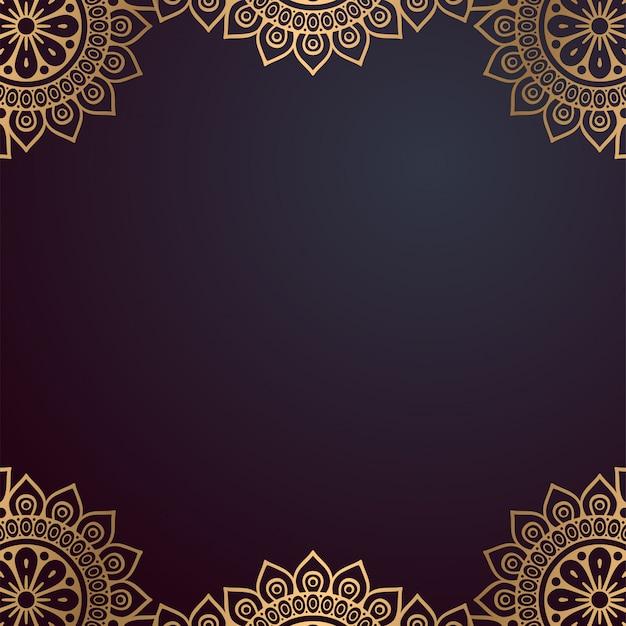 Dekorativer mandala-luxusdesignhintergrund Kostenlosen Vektoren