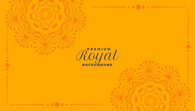 Dekorativer musterhintergrund des königlichen mandalas Kostenlosen Vektoren