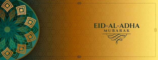 Dekoratives eid al adha bakrid festivalbanner im islamischen stil Kostenlosen Vektoren