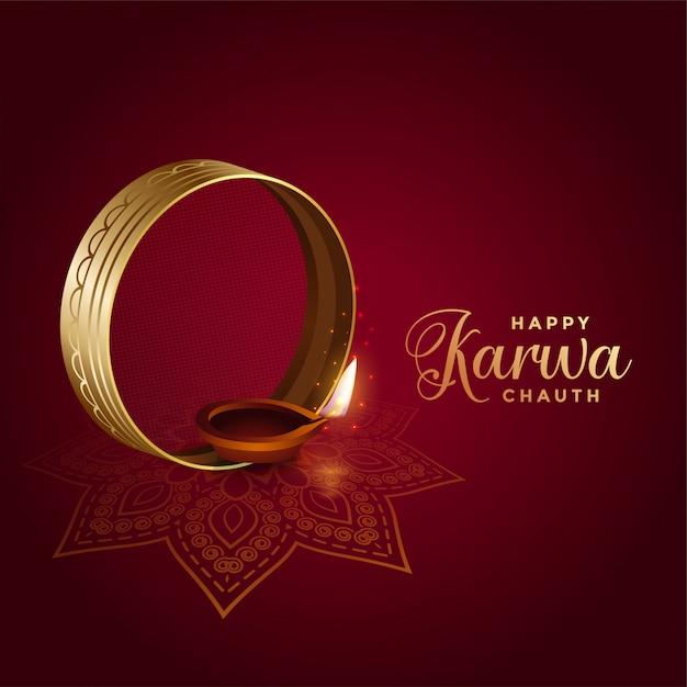 Dekoratives indisches festival von karwa chauth Kostenlosen Vektoren