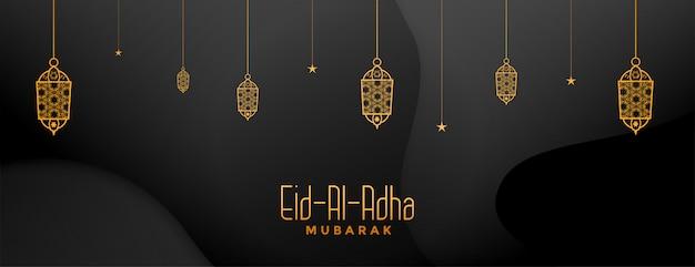 Dekoratives islamisches banner eid al adha mubarak Kostenlosen Vektoren