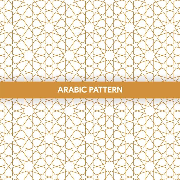 Dekoratives muster der arabischen islamischen art-verzierung Premium Vektoren