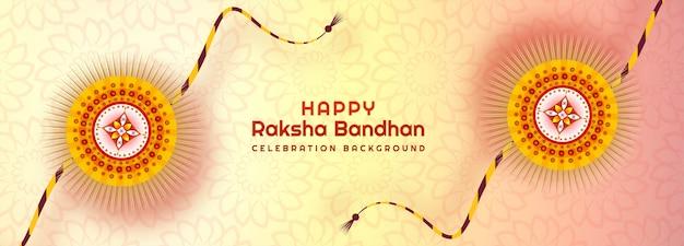 Dekoratives rakhi-banner für raksha-bandhan-karte Kostenlosen Vektoren