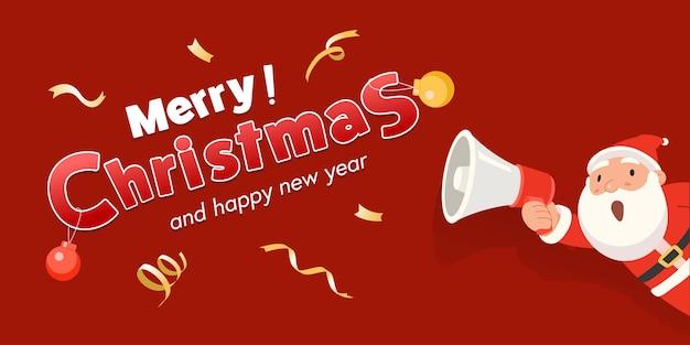 Der weihnachtsmann hält ein megaphon in der hand und kündigt frohe weihnachten und ein gutes neues jahr an. Kostenlosen Vektoren