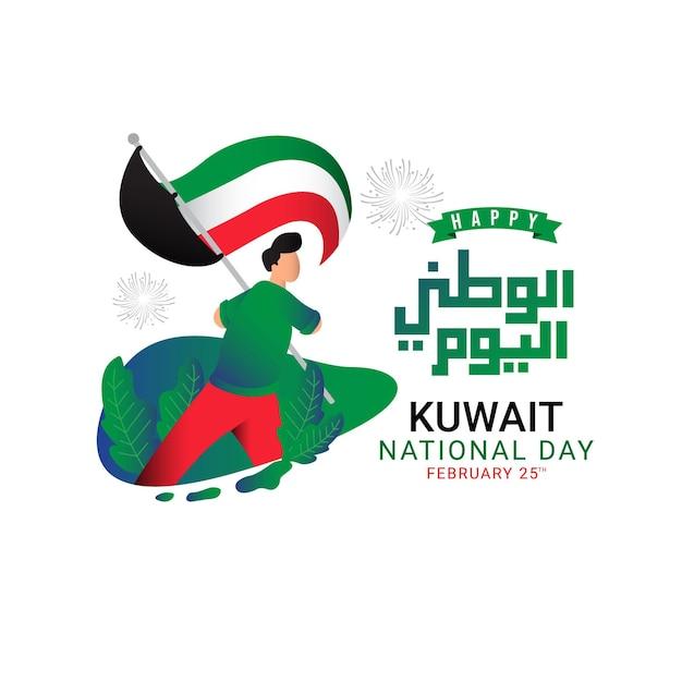Designvorlage für kuwait-nationalfeiertage. Premium Vektoren