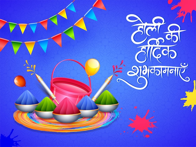 Die besten wünsche von holi in hindi-sprache mit eimer, farbschalen, luftballons und pichkari auf blau Premium Vektoren
