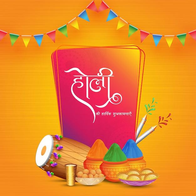 Die besten wünsche von holi in hindi-sprache mit farbtöpfen, thai-glas, wasserpistole und indischen süßigkeiten auf orange. Premium Vektoren