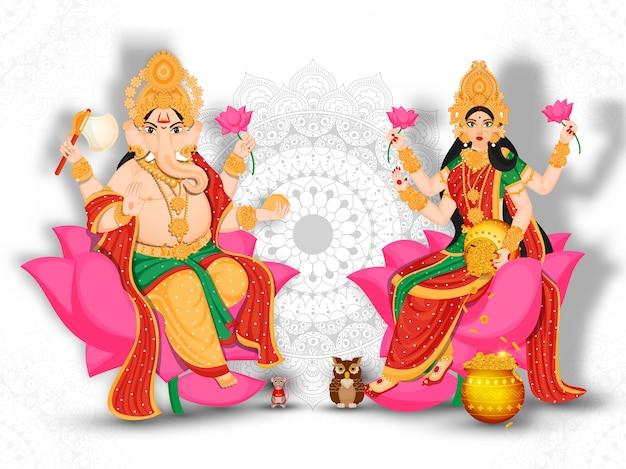 Diwali festival abbildung Premium Vektoren