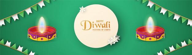 Diwali ist festival von lichtern des hindus für einladungshintergrund. Premium Vektoren