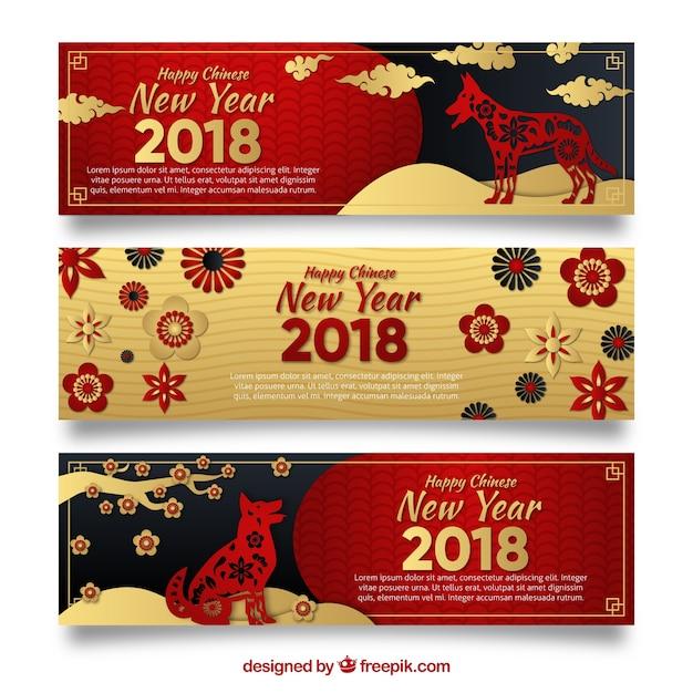 Drei elegante chinesische Fahnen des neuen Jahres Kostenlose Vektoren