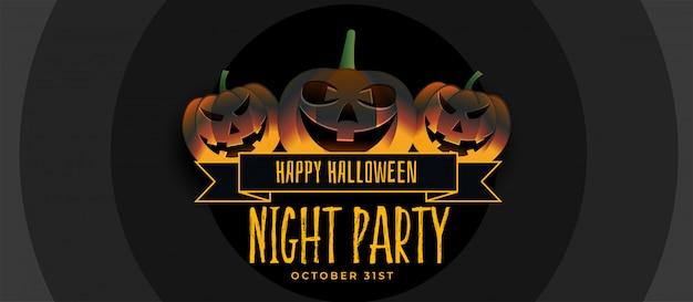 Drei lächelnd halloween kürbis party banner design Kostenlosen Vektoren