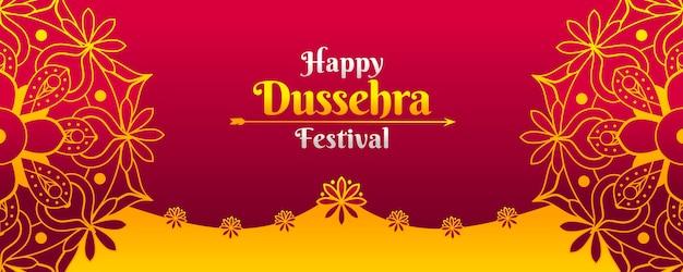Dussehra banner vorlage Premium Vektoren