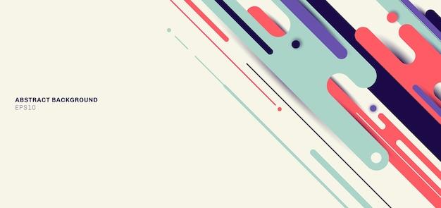 Dynamischer abgerundeter linienmuster-geometrischer hintergrund der bannerwebschablone Premium Vektoren