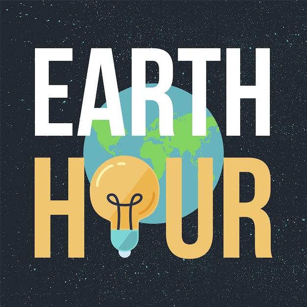 Earth hour banner mit lampe und text. ökologieplakat. vektor Premium Vektoren