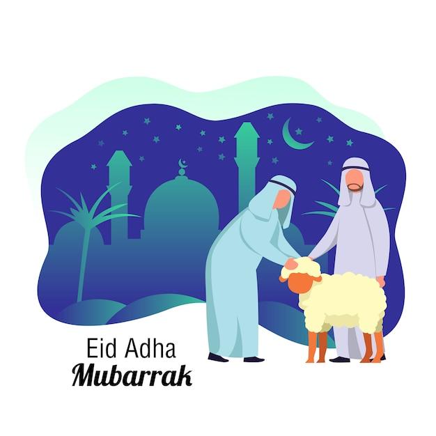 Eid adha mubarrak festival der arabischen opfer Premium Vektoren