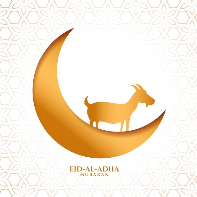 Eid al adha bakrid goldene festivalkarte Kostenlosen Vektoren