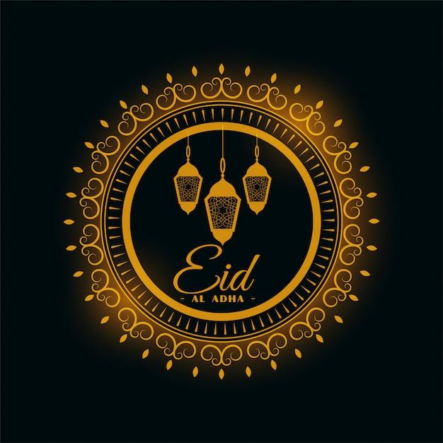 Eid al adha festival dekorativ Kostenlosen Vektoren