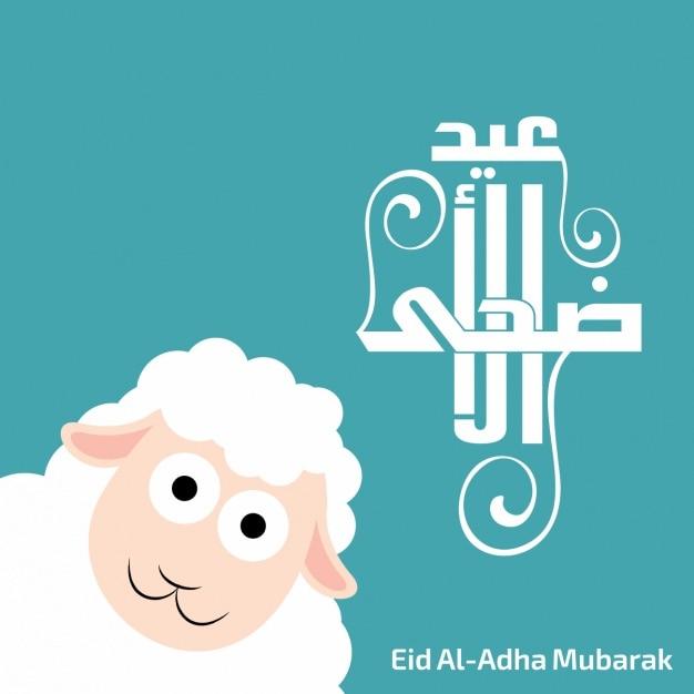 Eid al-adha hintergrund-design Kostenlosen Vektoren