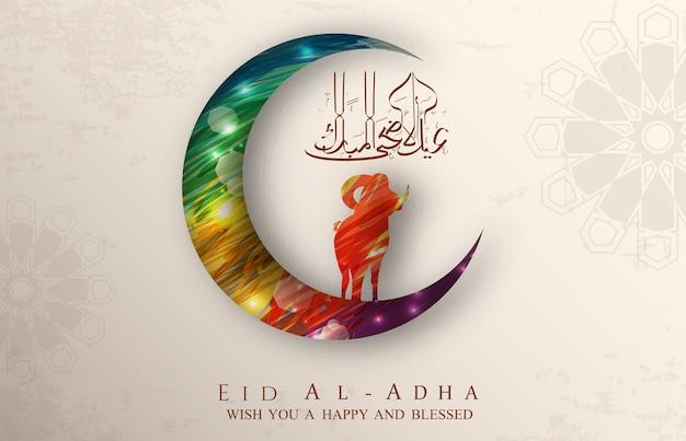 Eid al adha-hintergrunddesign mit buntem mond und schafen Premium Vektoren