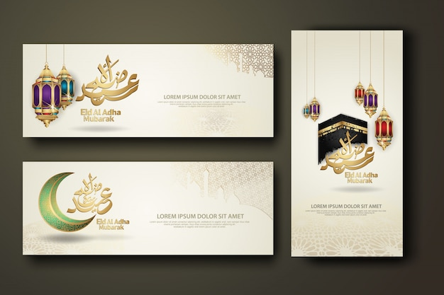 Eid al adha kalligraphie islamisch, banner vorlage setzen Premium Vektoren