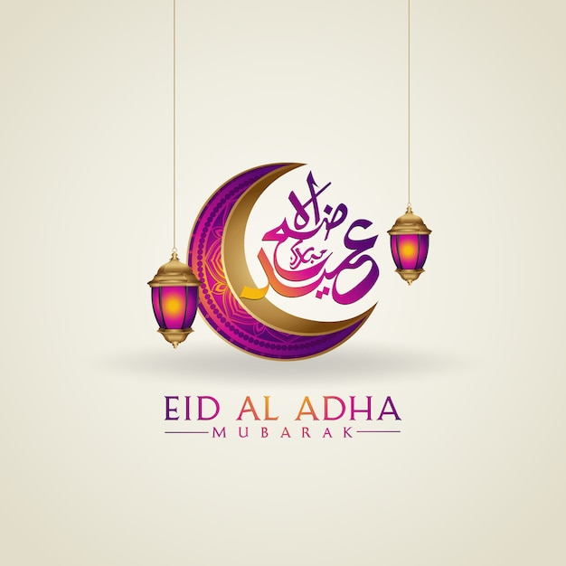 Eid al adha kalligraphie islamischer gruß Premium Vektoren