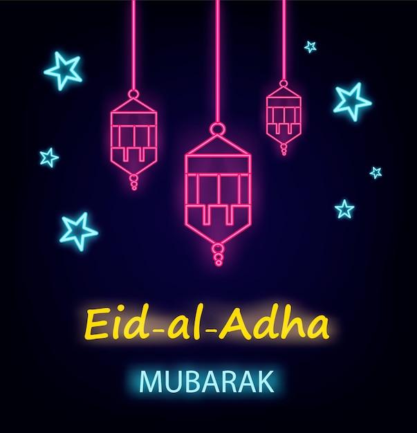 Eid al-adha. laternen und sterne, neoneffekt Premium Vektoren