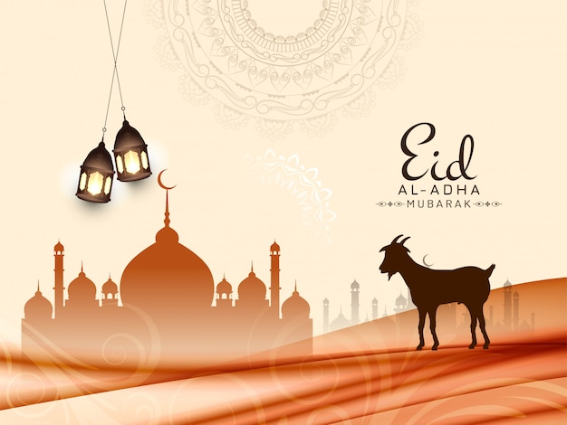 Eid al adha mubarak islamischer eleganter stilvoller hintergrund Kostenlosen Vektoren