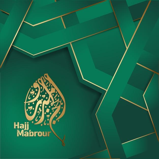 Eid al adha mubarak islamisches design mit arabischer kalligraphie, vorlage islamischer verzierter grußkartenvektor Premium Vektoren