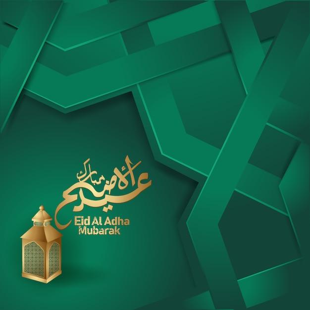 Eid al adha mubarak islamisches design mit laterne und arabischer kalligraphie, vorlage islamischer verzierter grußkartenvektor Premium Vektoren