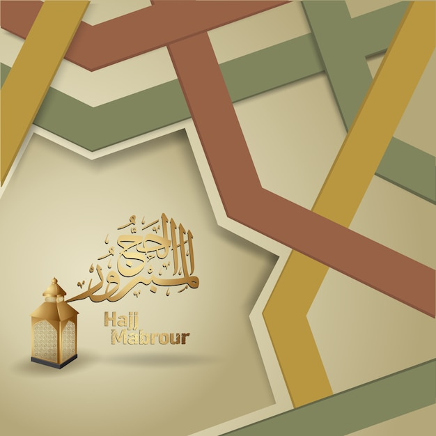 Eid al adha mubarak islamisches design mit laterne und arabischer kalligraphie, Premium Vektoren
