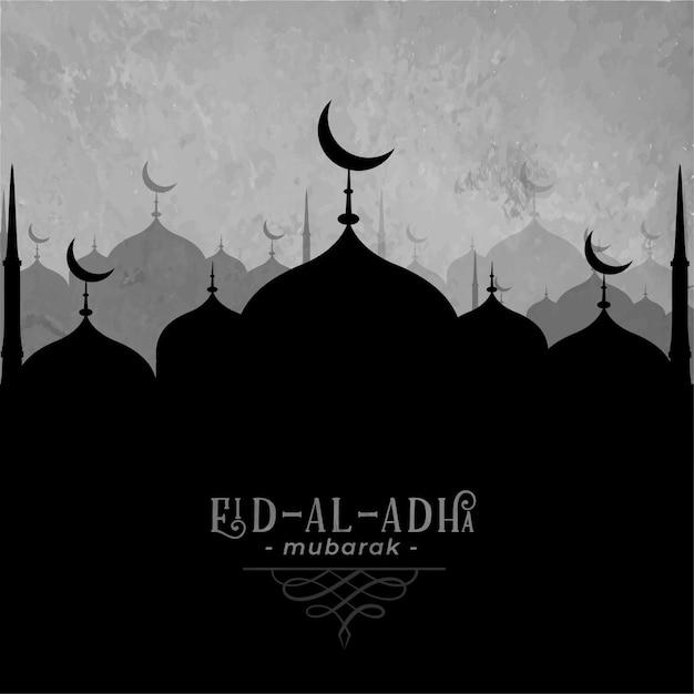 Eid al adha-mubarak-moscheenhintergrund Kostenlosen Vektoren