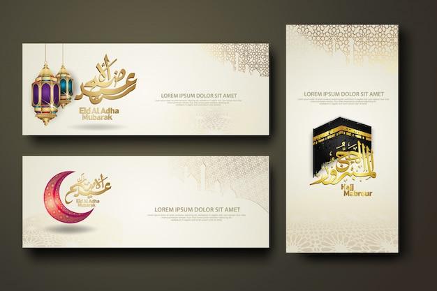 Eid al adha und hajj mabrour kalligraphie islamisch, banner vorlage setzen Premium Vektoren