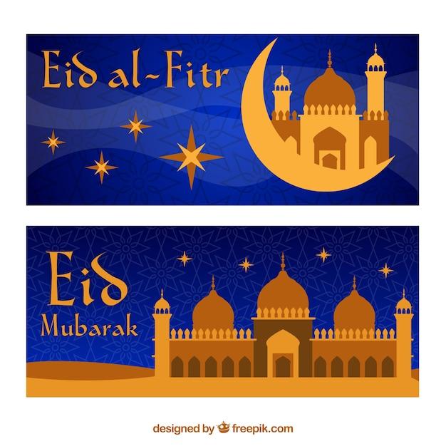 Eid al-fitr's goldene Moschee Banner Kostenlose Vektoren
