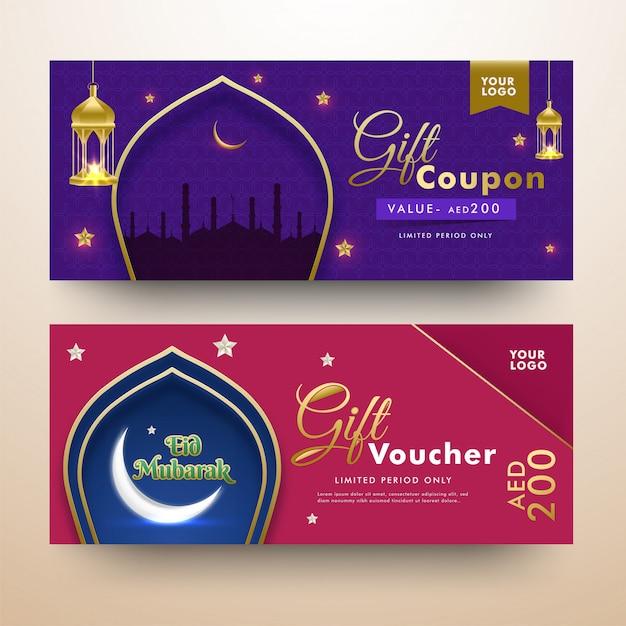 Eid al-fitr mubarak banner vorlage, verkauf, rabatt und bestes angebot Premium Vektoren