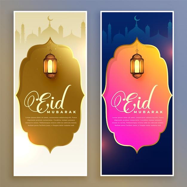 Eid festival vertikale banner design Kostenlosen Vektoren
