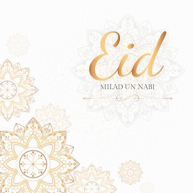 Eid-kartenillustration Kostenlosen Vektoren