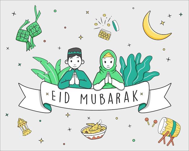Eid mubarak abbildung Premium Vektoren