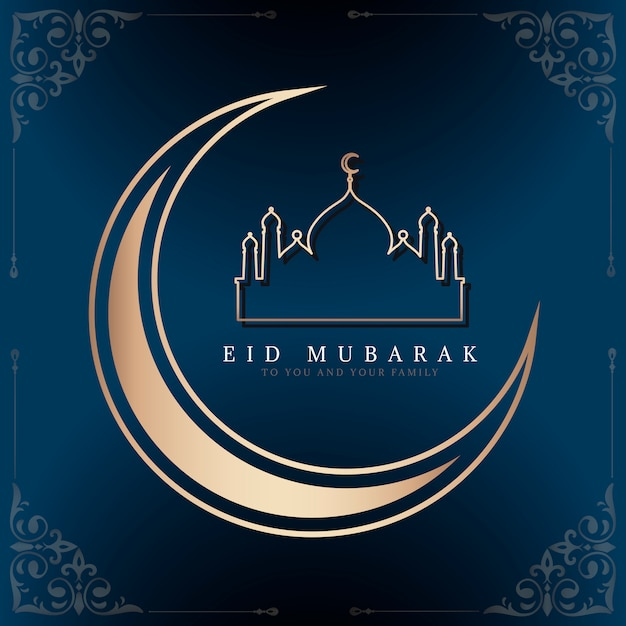 Eid mubarak feierliche abbildung Kostenlosen Vektoren