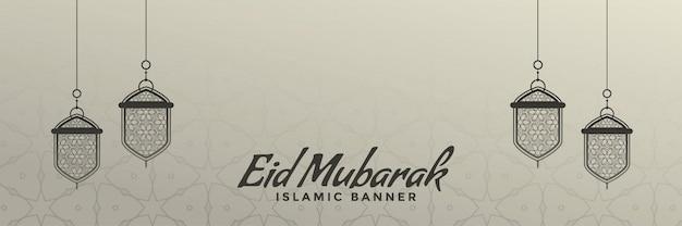 Eid mubarak festival banner mit hängelampen Kostenlosen Vektoren