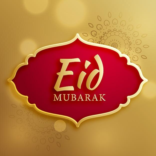 Eid mubarak festival grußkarte auf goldenem hintergrund Kostenlose Vektoren