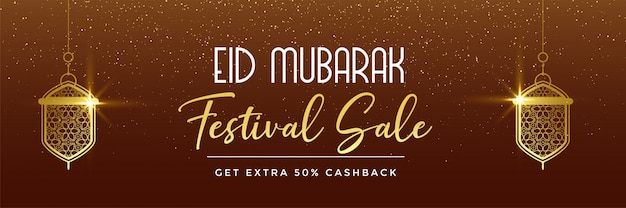 Eid mubarak festival verkauf banner Kostenlosen Vektoren