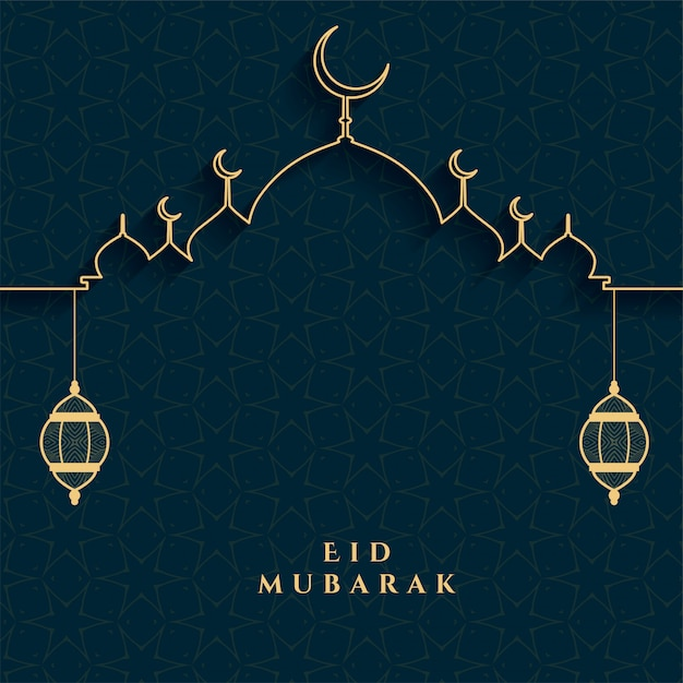 Eid mubarak festivalkarte in den farben gold und schwarz Kostenlosen Vektoren