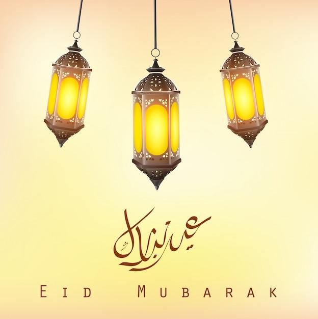 Eid mubarak-gruß mit arabischer lampe und kalligraphiebeschriftung Premium Vektoren