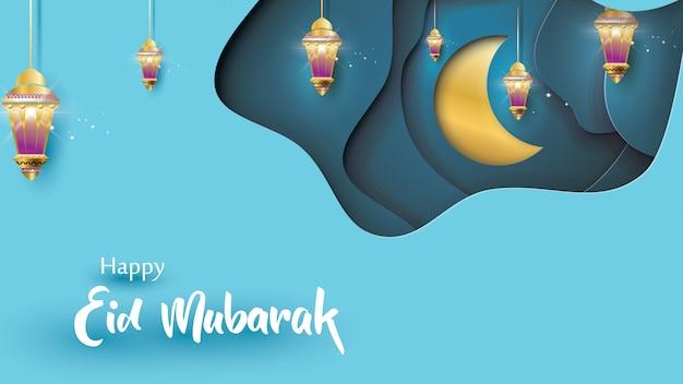 Eid mubarak gruß Premium Vektoren