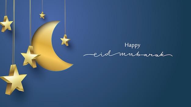 Eid mubarak grußkarte illustration Premium Vektoren
