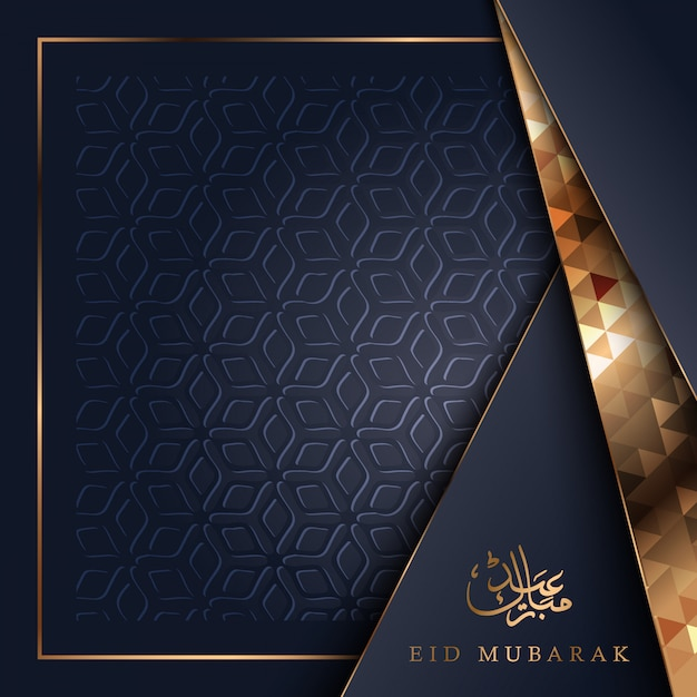 Eid mubarak grußkarte mit blumenverzierungsmusterhintergrund und arabischer kalligraphie Premium Vektoren