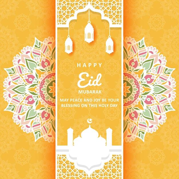 Eid mubarak grußkarte mit mandala ornament Premium Vektoren