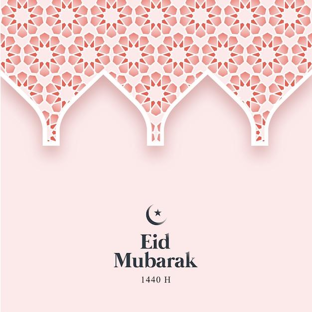 Eid mubarak hintergrund Premium Vektoren