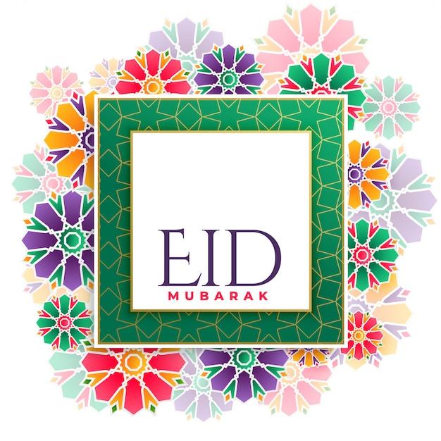 Eid mubarak islamisch Kostenlosen Vektoren